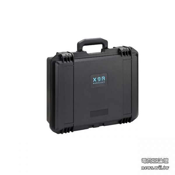 Carrying Case-650x650.jpg