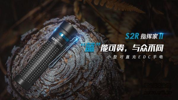S2R-2-1.jpg