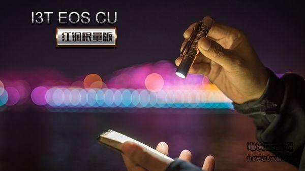 OL-I3T-CU-11.jpg