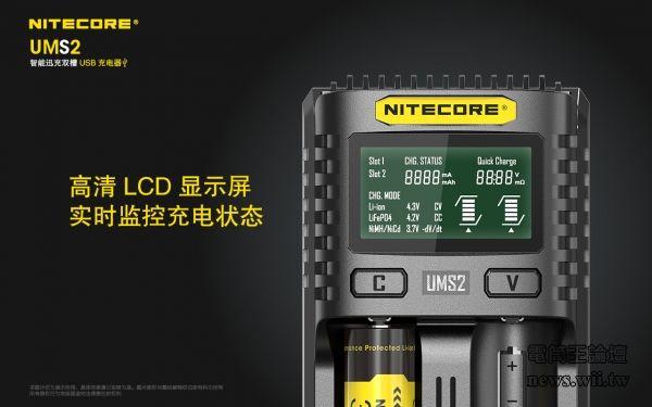 NC-UMS2-19-5.jpg