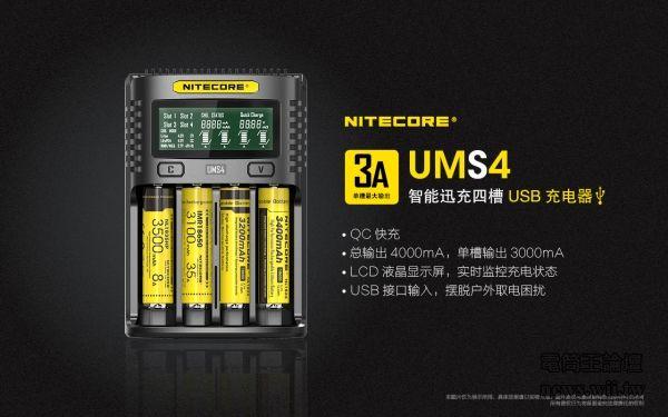 NC-UMS4-19-1.jpg