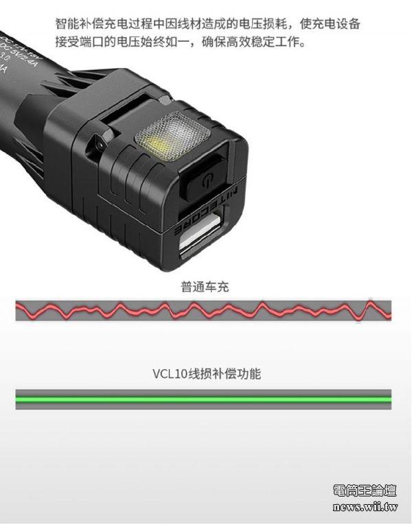 VCL10-8.jpg