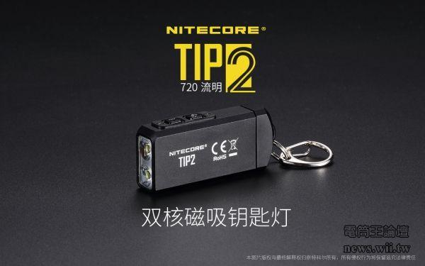 NC-TIP2-2019-01.jpg
