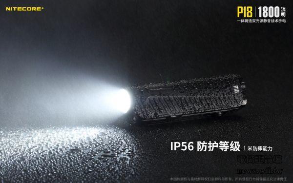 NC-P18-16.jpg