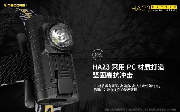 NC-HA23-7.jpg