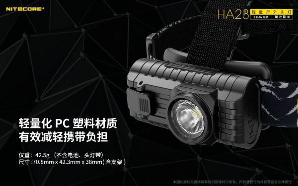 NC-HA23-6.jpg