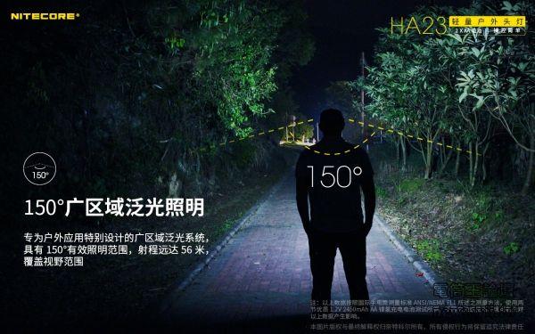 NC-HA23-3.jpg
