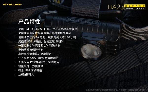 NC-HA23-13.jpg
