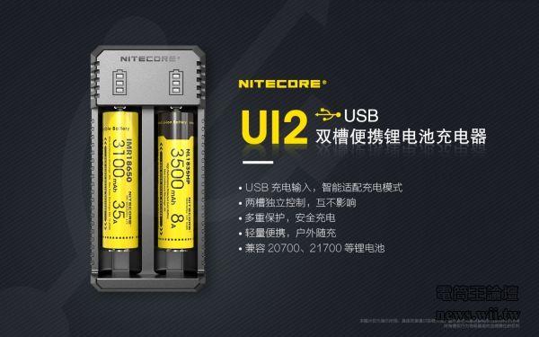 NC-UI2-2.jpg
