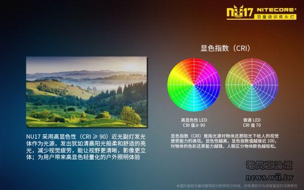 NU17-2019-12.jpg