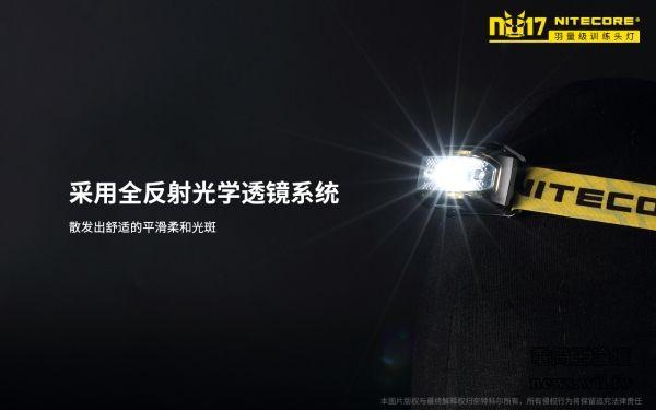 NU17-2019-17.jpg
