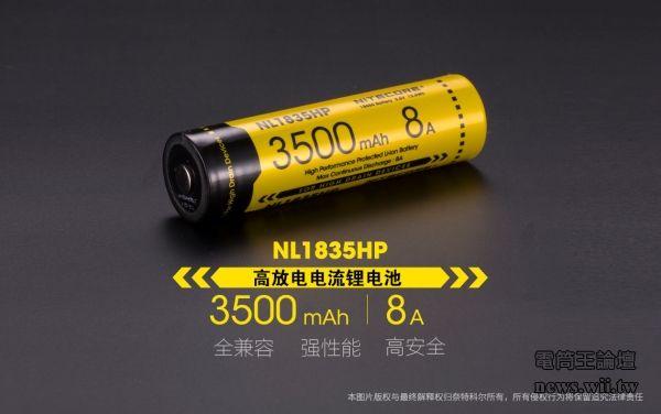 NL1835HP-1.jpg