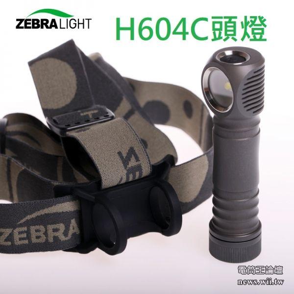 H604C-3.jpg