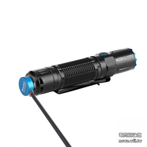 Olight M2R Pro-6.jpg
