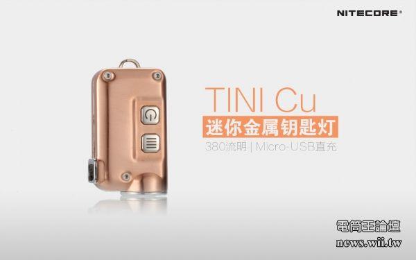 TINI CU_1.jpg