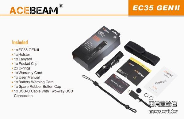 ACEBEAM EC35 II_11.jpg