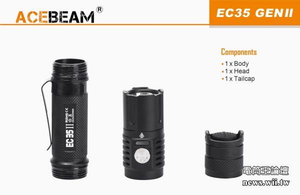 ACEBEAM EC35 II_6.jpg