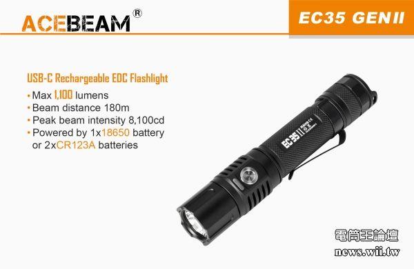 ACEBEAM EC35 II_2.jpg