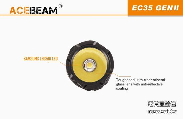 ACEBEAM EC35 II_3.jpg