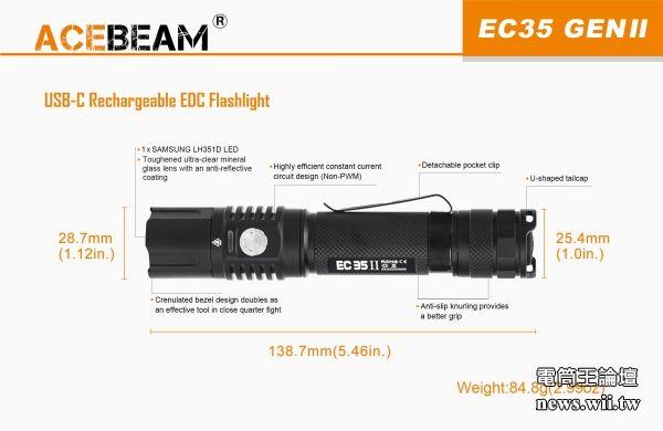 ACEBEAM EC35 II_4.jpg