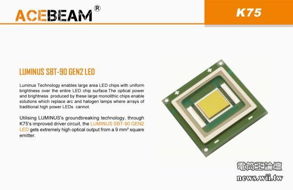 ACEBEAM K75_3.jpg