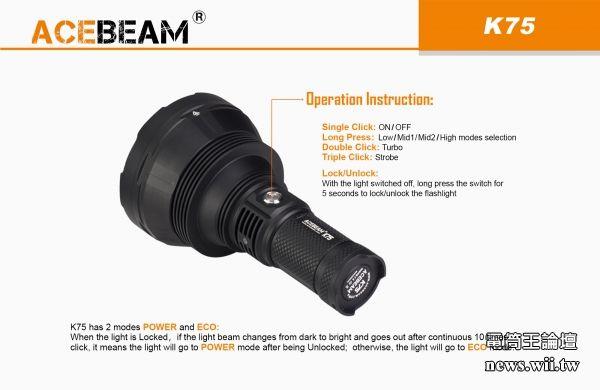 ACEBEAM K75_8.jpg
