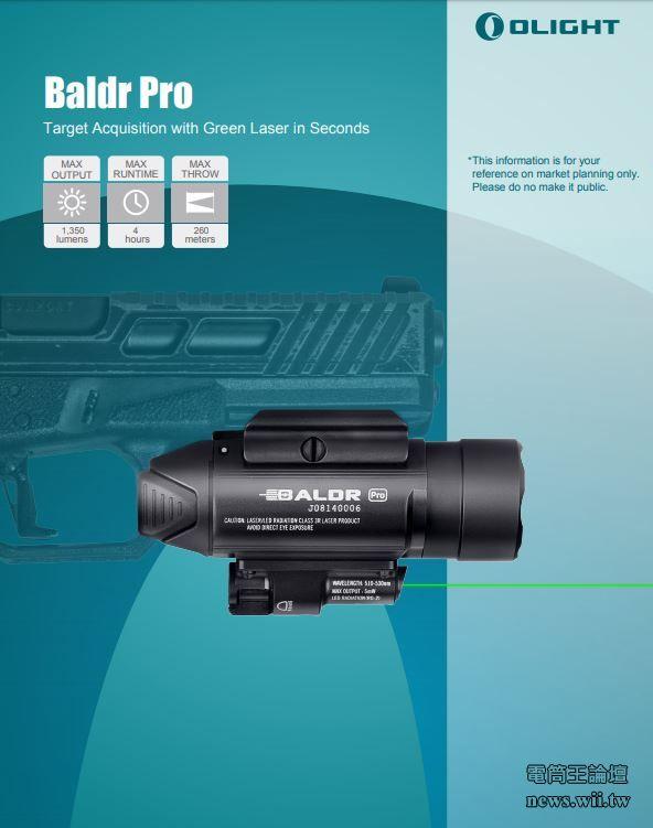 Olight Baldr Pro Black_12.jpg