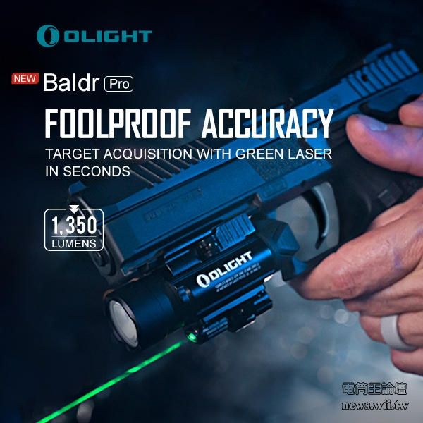 Olight Baldr Pro Black_11.jpg