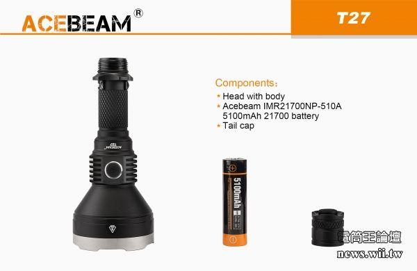 ACEBEAM T27-7.jpg