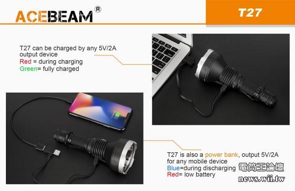 ACEBEAM T27-9.jpg