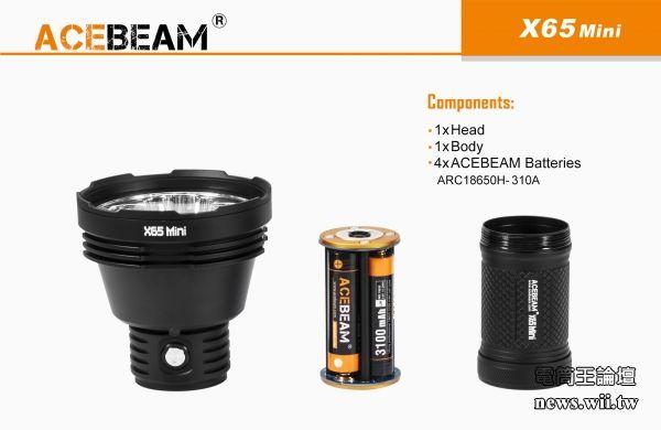 ACEBEAM X65 MINI-5.jpg