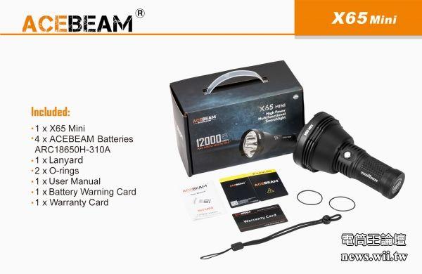 ACEBEAM X65 MINI-10.jpg