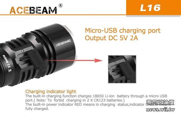 ACEBEAM L16-6.jpg