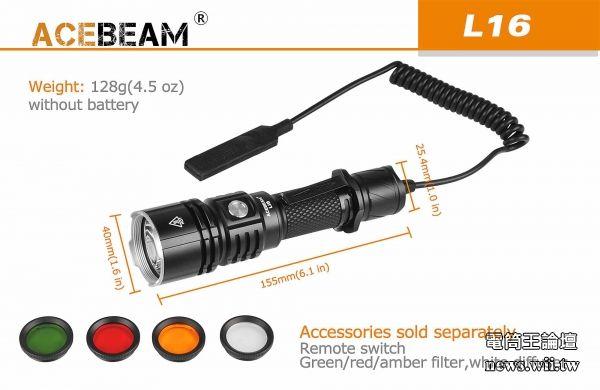 ACEBEAM L16-7.jpg
