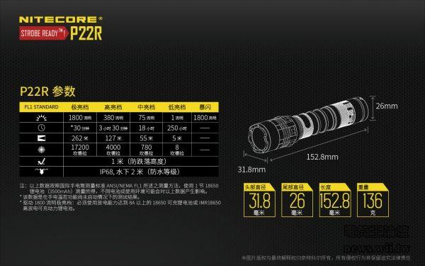 P22R1211-19.jpg