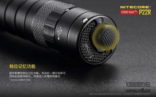 P22R1211-12.jpg
