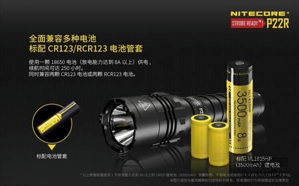 P22R1211-8.jpg