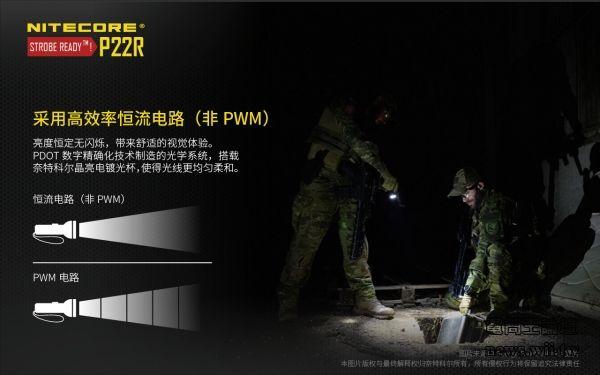 P22R1211-13.jpg