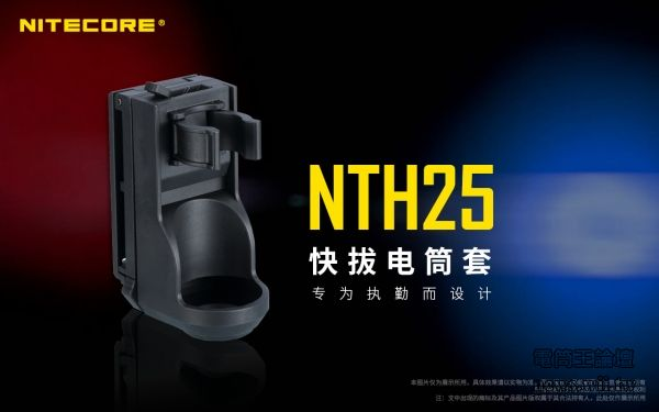 NTH25-1.jpg