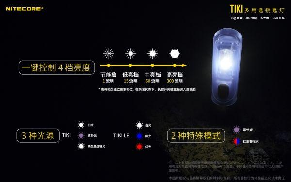 TIKi-15.jpg