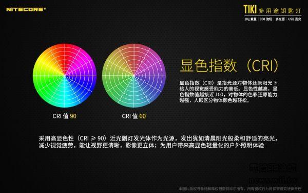 TIKi-7.jpg