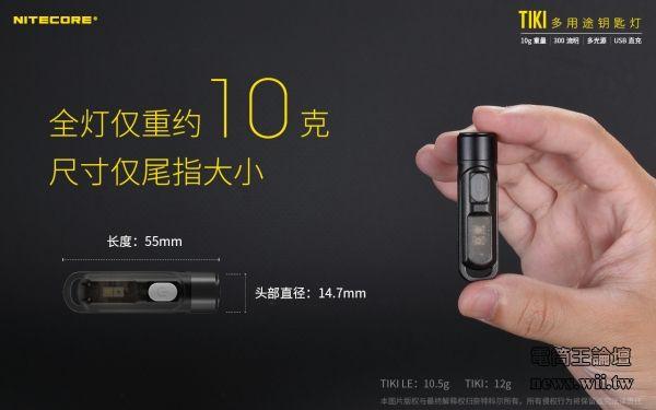 TIKi-3.jpg