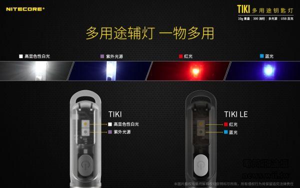 TIKi-5.jpg