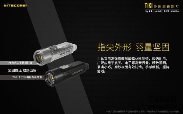 TIKi-2.jpg