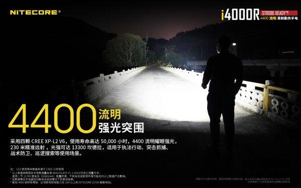 i4000R-2.jpg