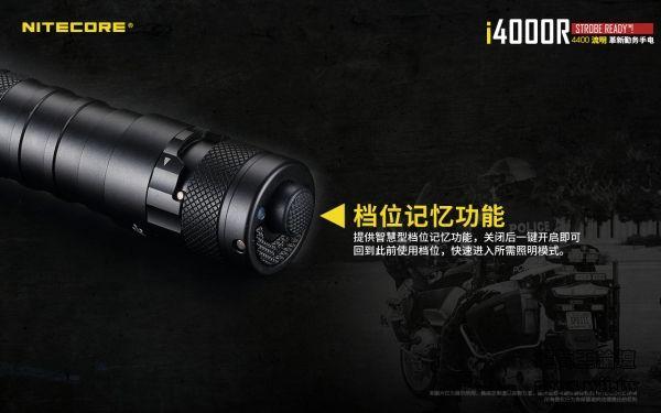i4000R-17.jpg