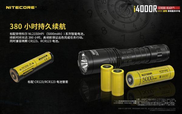 i4000R-12.jpg