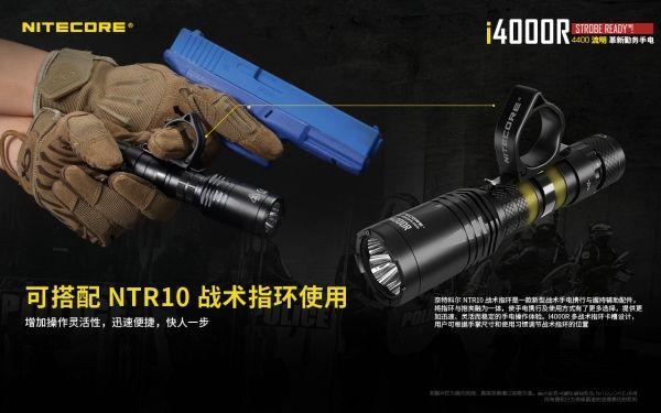 i4000R-10.jpg