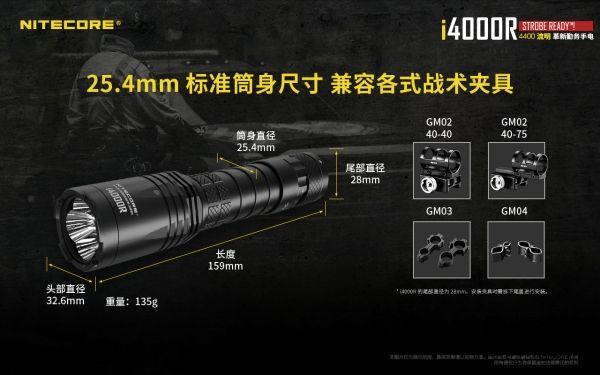 i4000R-8.jpg