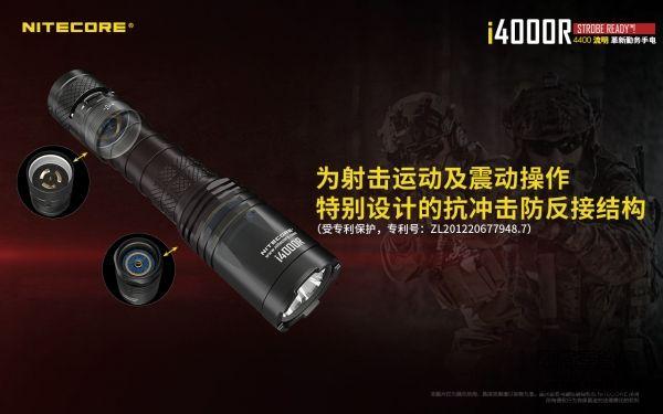i4000R-15.jpg